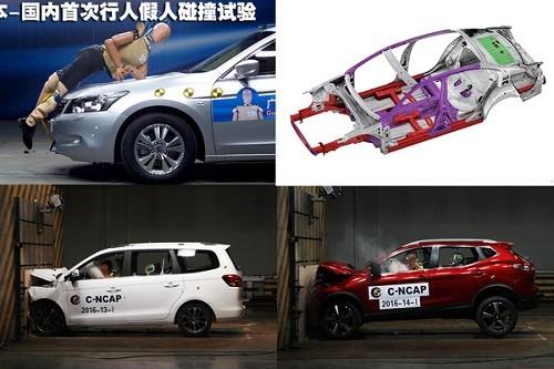汽车安全,钢板厚度,发动机舱盖,碰撞测试