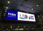 海尔智能微波炉印度首发,产品贴合印度文化