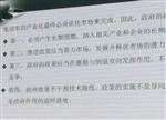 陈清泰:中国电动汽车由导入期进入成长期