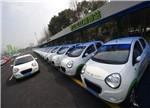 分时租赁受青睐 新能源车销售将多模式并行