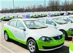 2016新能源车行业十大热点事件