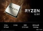 与英特尔抗衡 AMD掀开Ryzen架构神秘面纱