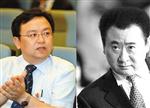 王健林vs王传福 中国更需要哪位?