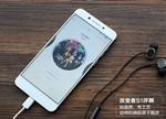 酷派改变者S1评测:顶级配置+卓越音效 能改变酷派手机衰落的颓势?