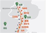 帝豪EV车主:一览京沪高速实用快充地图
