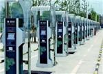新能源汽车短板 加速充电桩建设势在必行