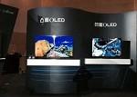 中国OLED全产业链抱团备战 率先国产化