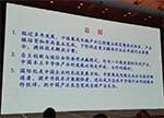 找寻共赢模式 中国集成电路产业的再定位
