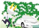 新能源车一周热点:三元电池被解禁 五市新能源专用牌发放