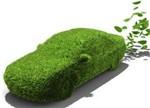 新能源车一周热点:跨界造车又有新案例 三家车企已收国补通知