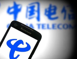 中国电信2016年第二批100G设备集采出炉 四家企业中标