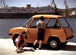 扒扒哪些才是电动汽车的鼻祖!