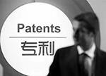 专利排行榜出炉:通讯企业表现抢眼
