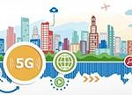5G时代 移动、联通、电信谁的机会多?