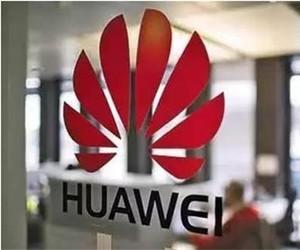 华为将在苏州设立全球研发总部