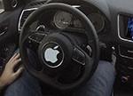 苹果研发自动驾驶技术 意义何在?