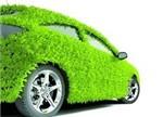 【汇总】11月新能源汽车行业6大重点政策