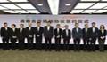 中国移动与阿里巴巴签署战略合作框架协议