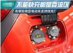 【盘点】3款支持快充的微型电动汽车