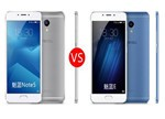 魅蓝Note5与魅蓝E对比评测:性能/拍照/续航对比 买这个才不会亏