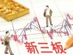 """2016年LED企业角逐""""新三板""""之路大回顾"""