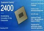 借道软银 高通能打开阿里巴巴服务器芯片进入新市场吗?
