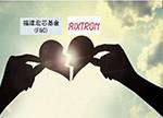 """中国宏芯收购爱思强失败:是时候脱""""虚""""向""""实""""了"""