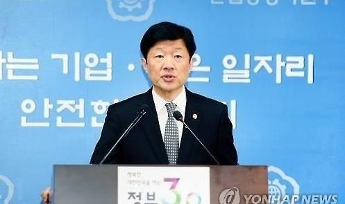 """三元锂电池被""""叫停"""" 韩国政府提异议"""