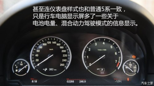 2016春节编辑推荐新能源汽车五款
