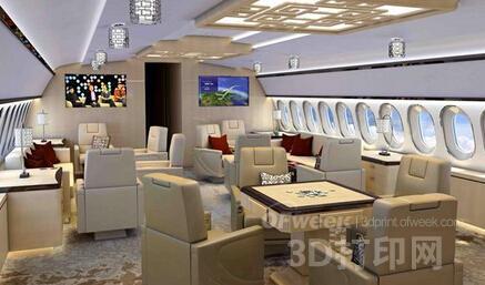 新加坡科技宇航公司将3d打印用于私人飞机内饰设计