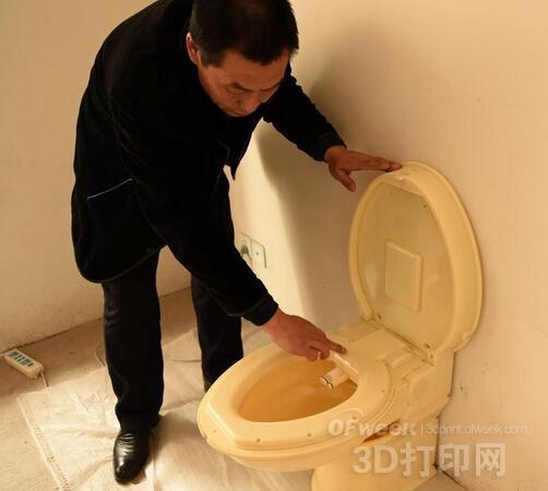 兼具外观和实用性:重庆父子3D打印马桶获专利