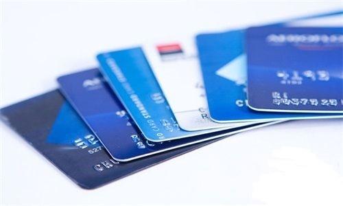 农行信用卡网上物_