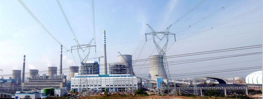 中电联发布《2016年度全国电力供需形势分析预测报告》