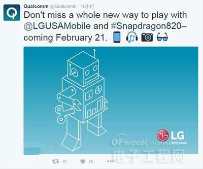 高通官方Twitter确认LG G5处理器为骁龙820