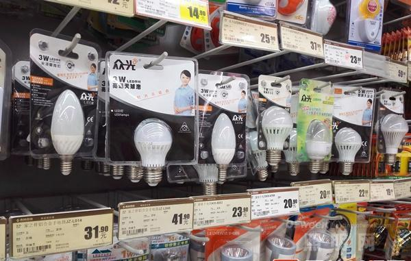 如何正确选择节能灯?
