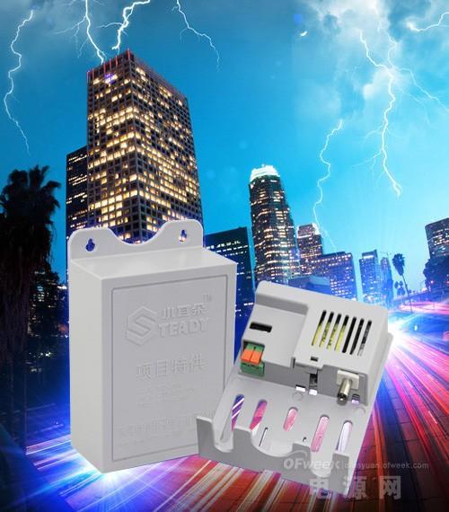 开关电源如何防雷?
