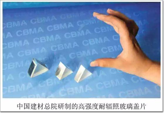 特种玻璃材料分析及产业前景展望