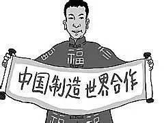 日媒吐槽:不给力的LED节能灯都是中国制造
