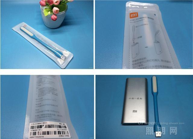 小米LED随身灯增强版评测:适用于各种插座、USB接口 用处多