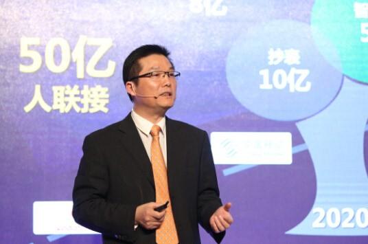 华为张顺茂:物联网为运营商开启下一个百亿联接市场