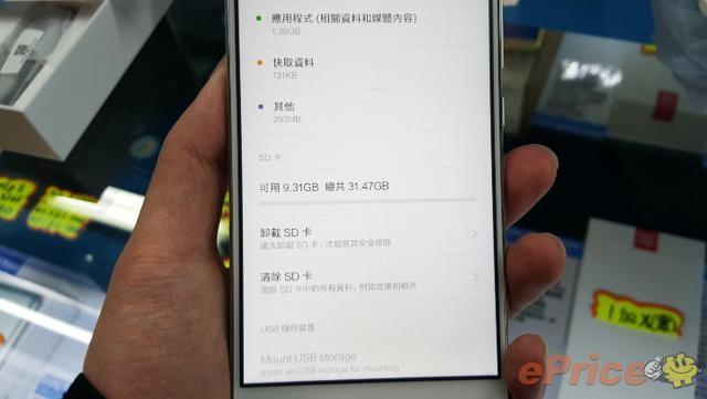 红米Note 3全网通评测:骁龙650强悍 屏幕表现不佳?