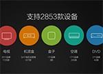 2016年小米大爆发 全线出击PK华为魅族