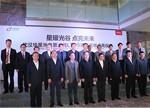 华星光电首条6代LTPS线投产 打破国外垄断