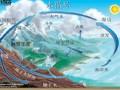 全球水资源分布及水循环状况分析(图表+数据)