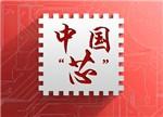 """中国芯片如何才能""""断奶""""?"""
