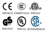 全球LED照明灯具十大认证标准