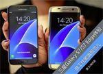 智能机的标杆 三星Galaxy S7/S7 Edge引领时尚潮流