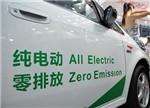 简述北京与插电混动车:一拒再拒 为减排还是政策主导市场?
