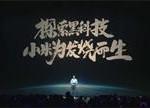 """如何评价小米5:常规换代升级产品 """"黑科技""""不""""黑"""""""