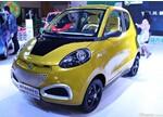 微行时代:众车企携手进军微型电动车市场
